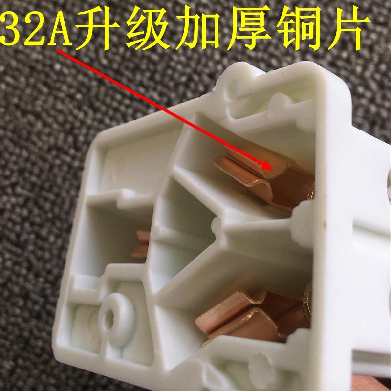 安空調插座熱水器大功率墻壁插座 32 型 86 三孔插座插頭三腳 32A 龍榜