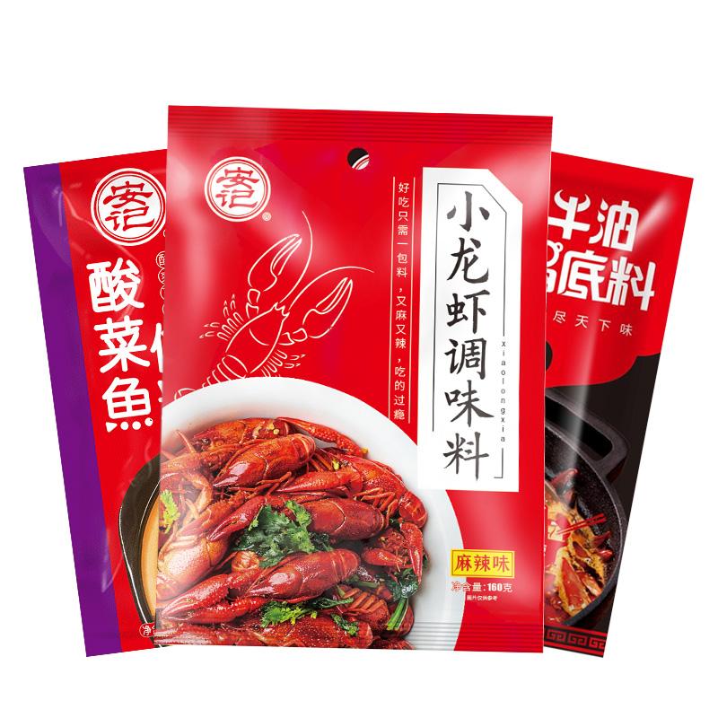 【安记】酸菜鱼佐料300g/包