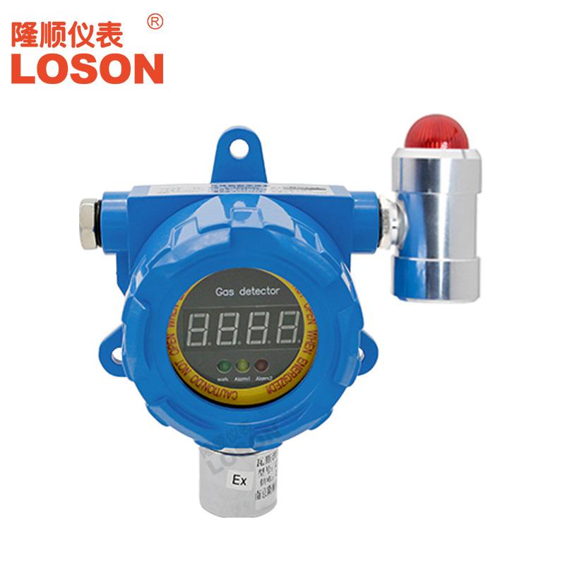 隆顺*固定式可燃气体报警器一氧化碳氧气体传感器有毒气体变送器