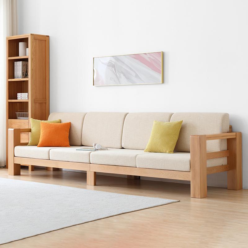 原始原素全实木沙发组合北欧小户型现代简约客厅家具橡木布艺沙发