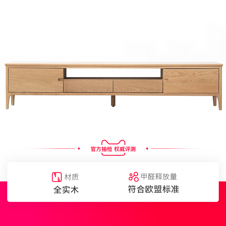 原始原素全实木电视柜茶几组合小户型北欧现代简约电视机柜A5081
