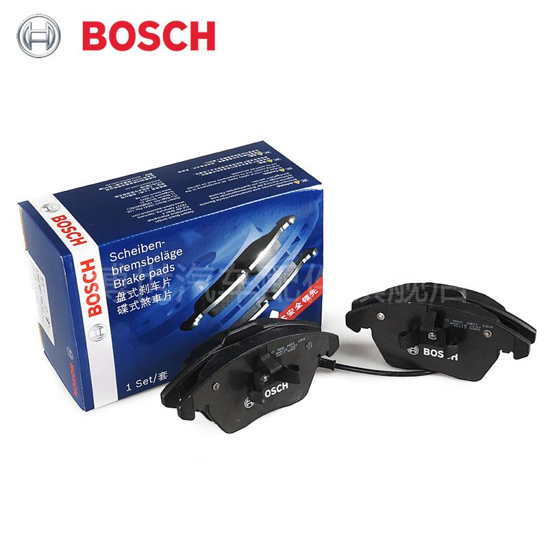 博世Bosch汽车刹车片适用大众CC速腾迈腾途安明锐昊锐高尔夫6前片