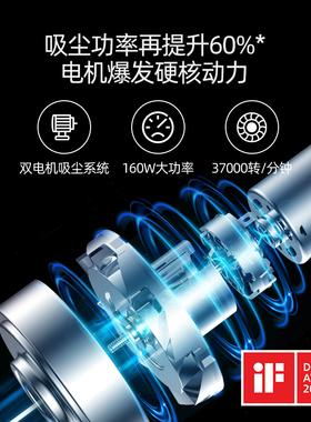 德尔玛无线吸尘器家用手持式吸尘机小型强力大功率大吸力车载除螨