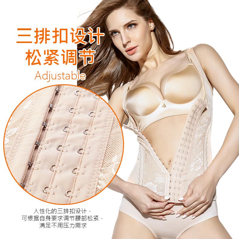 塑身上衣 薄款透气收腹收胃产后束腰美体背心 束身性感瘦身内衣女