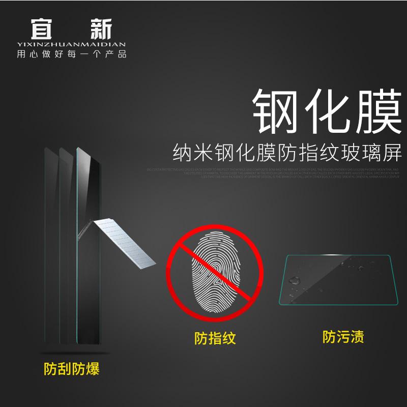 沃尔沃s90 xc90 18款XC60改装导航钢化膜防爆保护膜后排空调膜