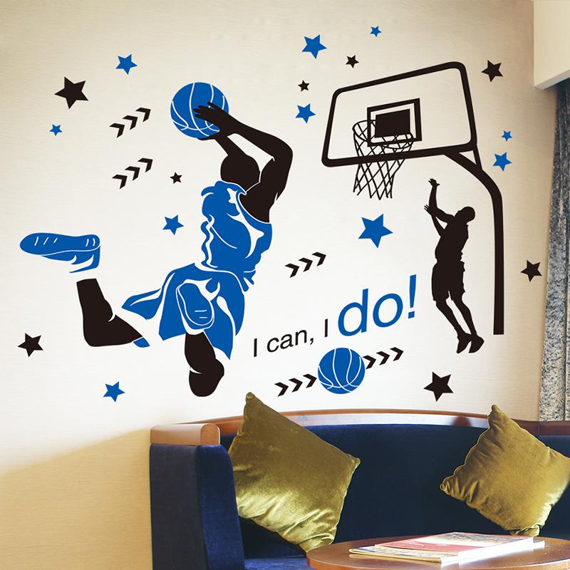 大學生宿舍桌布裝飾品牆面臥室NBA牆紙自粘寢室科比海報紙牆貼紙