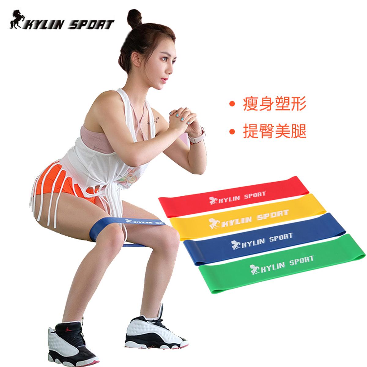 虐臀彈力圈 能量圈田徑訓練器材拉力圈抗阻力帶健美彈力帶翹臀圈