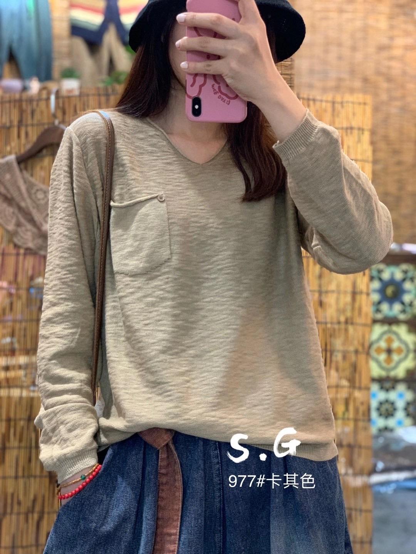 20秋季新品韩版女装V领纯色针织衫女宽松口袋百搭套头上衣打底