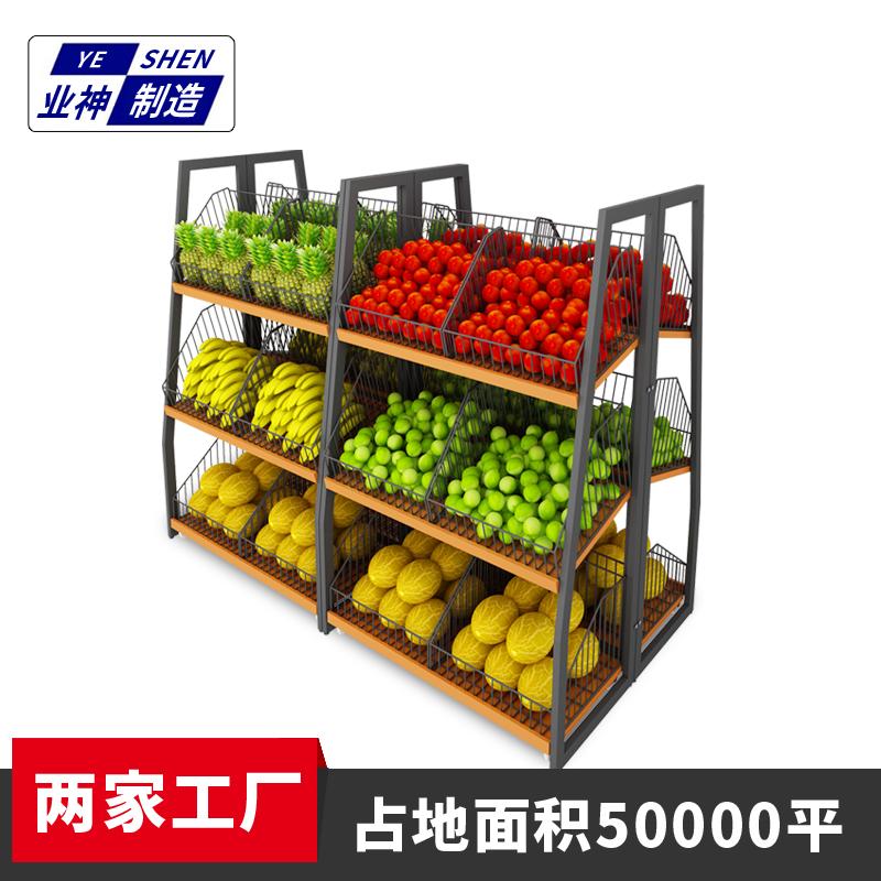 业神制造超市水果架蔬菜货架展示架水果店多功能百果园菜架子堆头