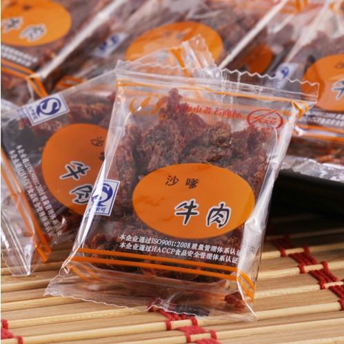 上海风味正宗小辣椒果汁味香辣沙嗲牛肉干片500g网红休闲零食1斤
