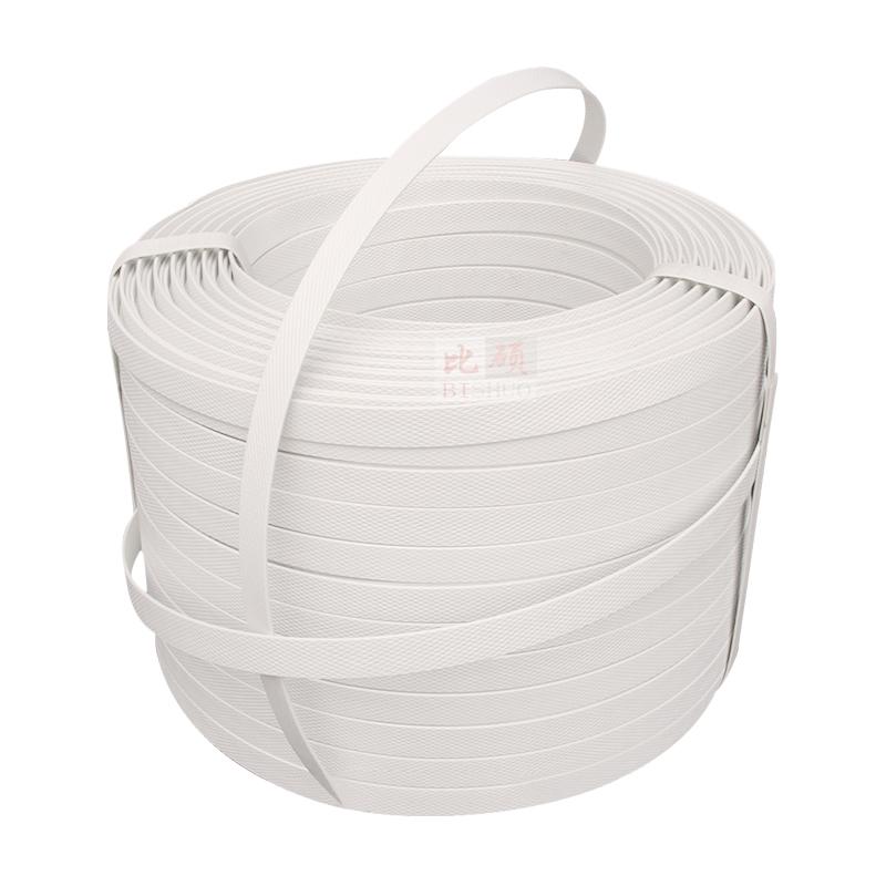 比硕pp塑料带手动打包带手工带包装带承重拉力80斤打包机带5kg/卷