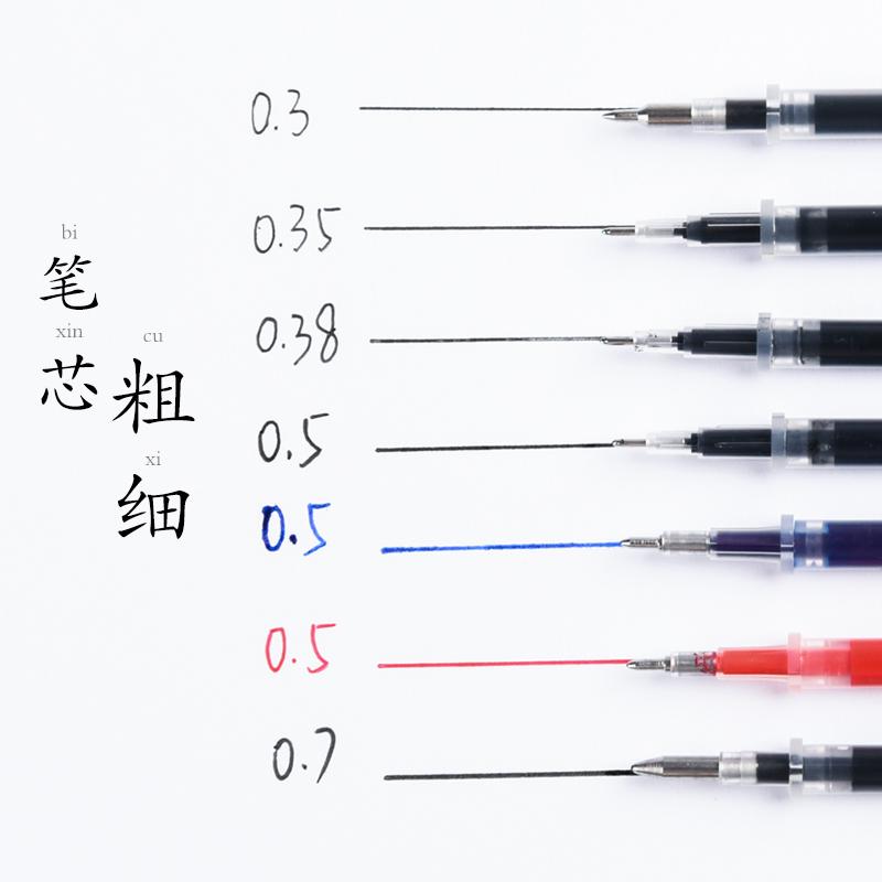得力文具学生中性笔芯0.38子弹头水笔替芯全针管0.5黑红蓝色批发0.35mm办公书写水笔芯20支装买送中性笔一支