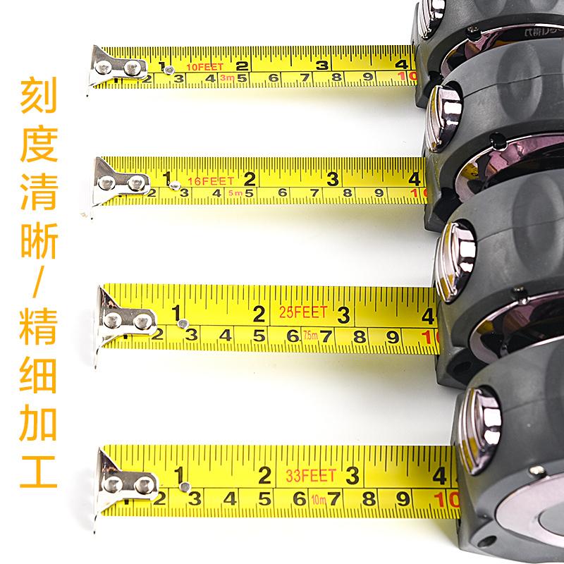 得力3米卷尺5米钢卷尺10米不锈钢7.5测量尺子盒尺木工1.5软尺工具