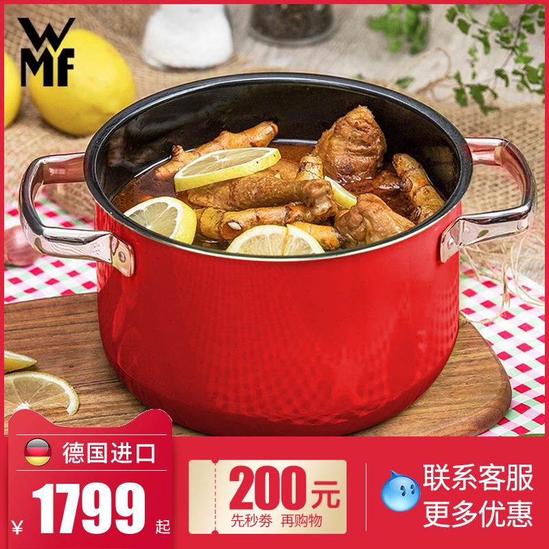 德國WMF福騰寶原裝進口奈彩米陶瓷湯鍋燉鍋煮湯燃氣電磁爐通用