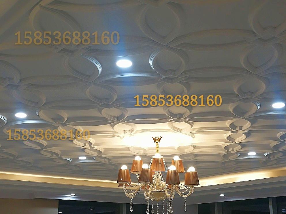 餐客厅欧式石膏蝴蝶天花吊顶材料石膏线条莲花灯盘拼花铺花吊顶