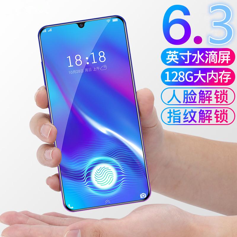手机移动电信指纹一体机 4G 智能安卓水滴全面刘海屏全网通 R11 超薄