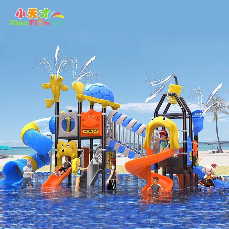 大型水上滑梯乐园游乐场室外滑滑梯儿童户外喷水游泳池滑梯组合