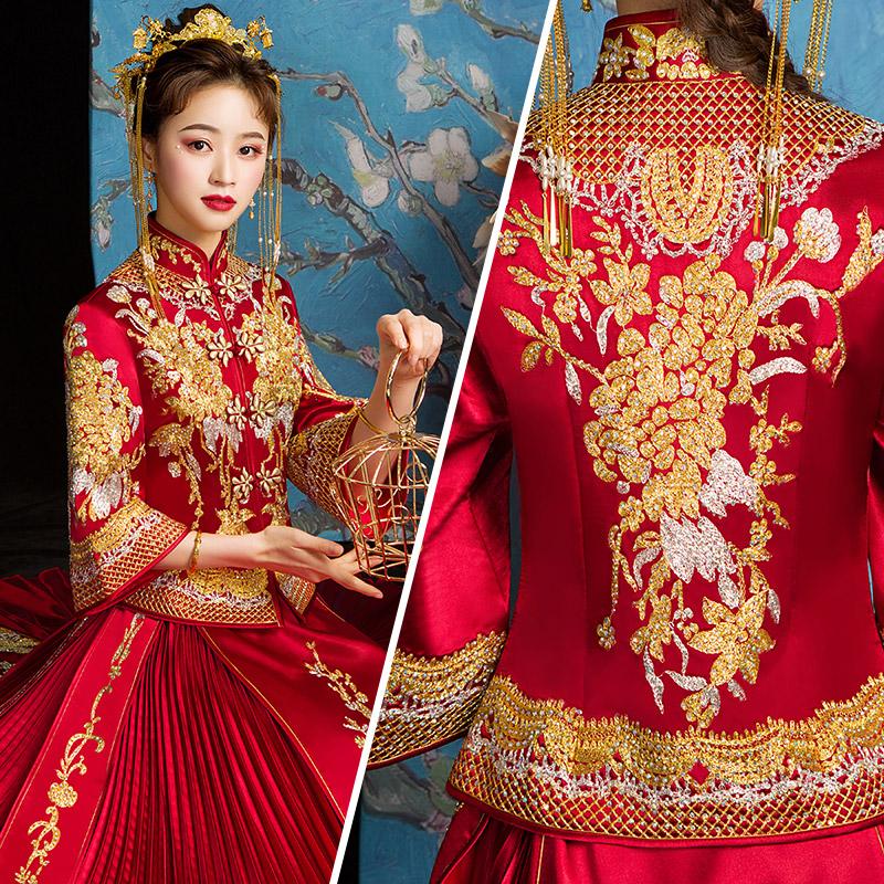 秀禾服2020新款结婚新娘礼服中式凤冠霞帔婚纱嫁衣中国风龙凤褂夏