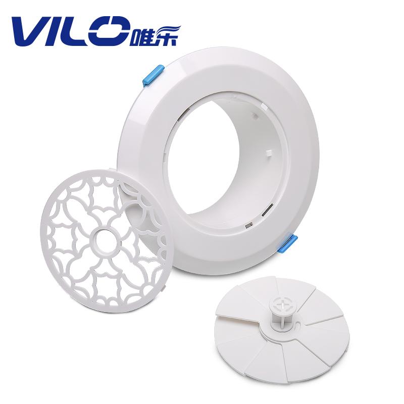 寸 6 可調節風機通風口 100 中央空調排風口 ABS 室內新風系統 新品上市
