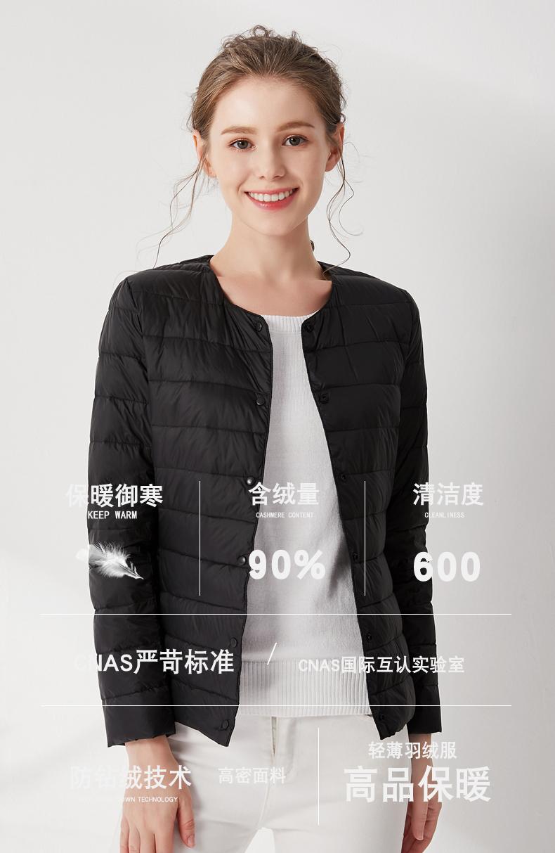无领轻薄圆领羽绒服2020新款女短款保暖内胆大码外套秋冬女装反季主图