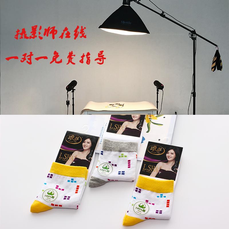 美图摄影灯套装柔光箱柔光灯淘宝摄影棚套装闪光灯拍摄灯摄影器材