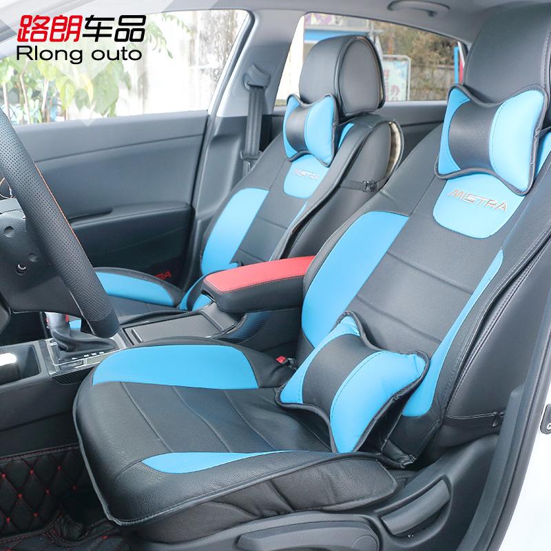 名图汽车坐垫现代名图座垫专用改装四季通用全包夏季冰丝座椅垫套