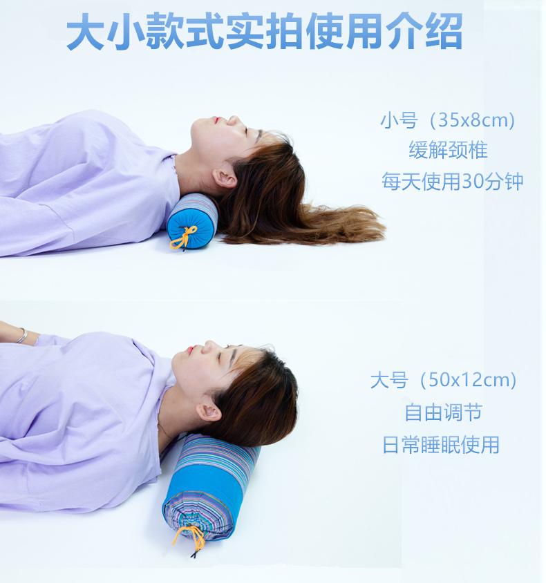 糖果枕颈椎枕荞麦枕决明子圆柱枕芯圆枕糖果型枕头颈椎枕圆柱枕头