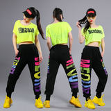 Adult summer new loose graffiti hip-hop dance pants suit Square jazz stage costumes performance