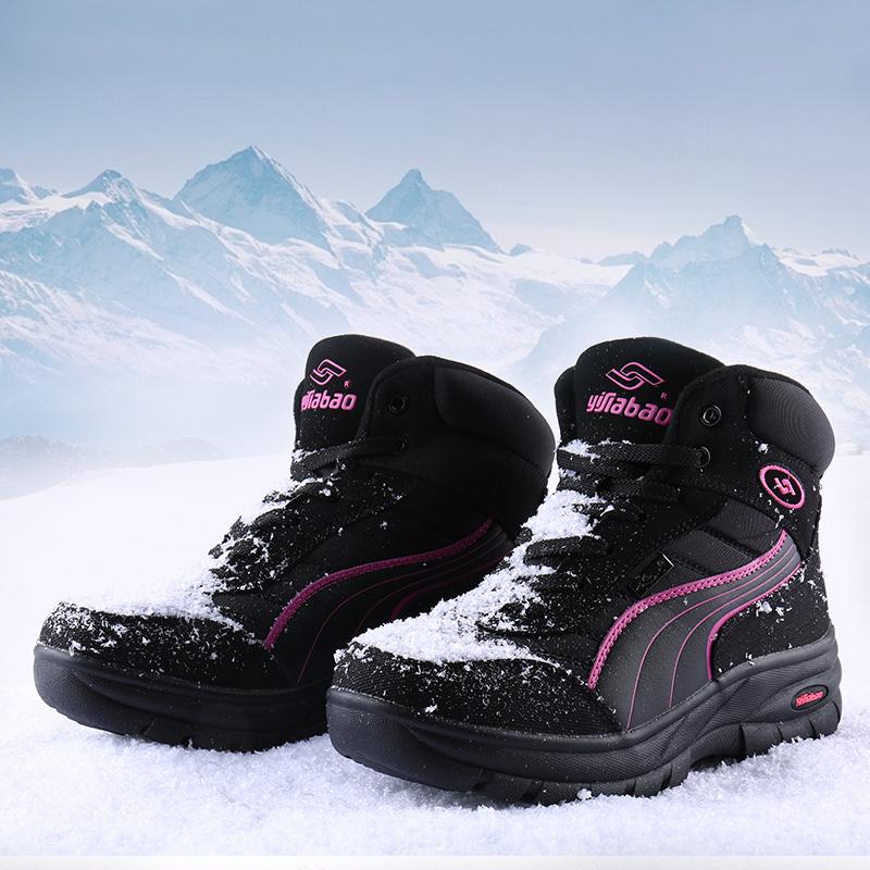 谊嘉宝冬季新款保暖女鞋加厚雪地棉鞋 防滑防溅水东北棉鞋厚底鞋
