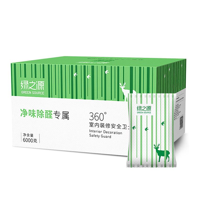 绿之源 活性炭竹炭包