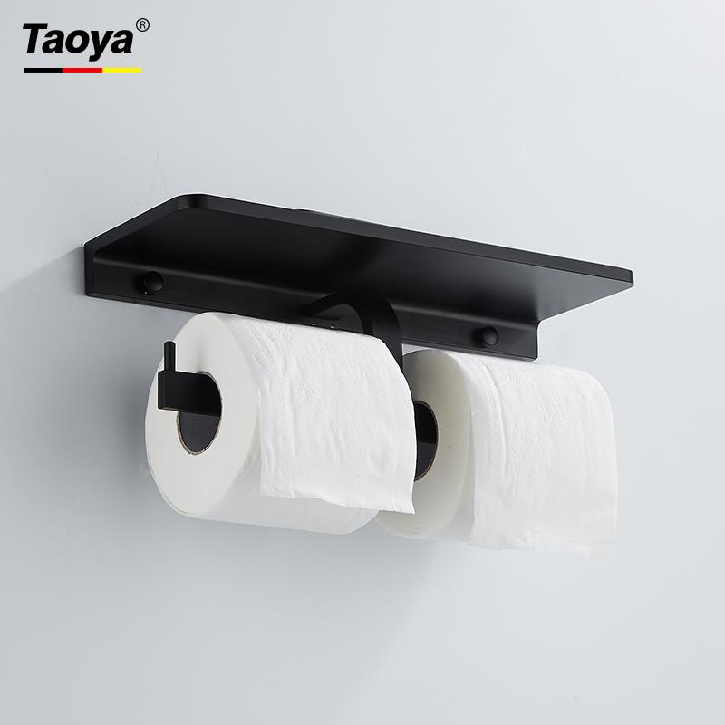 北歐式太空鋁黑色手機紙巾架衛生間創意廁所卷紙器壁掛浴室置物架