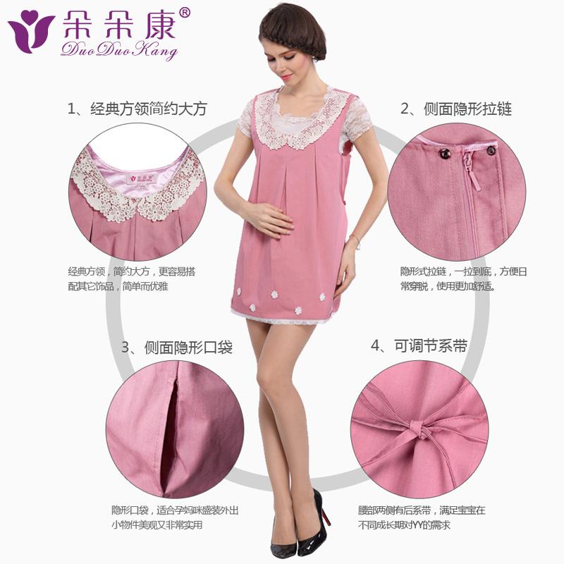 防辐射服孕妇装正品孕妇防辐射衣服怀孕期肚兜围裙上衣连衣裙上班