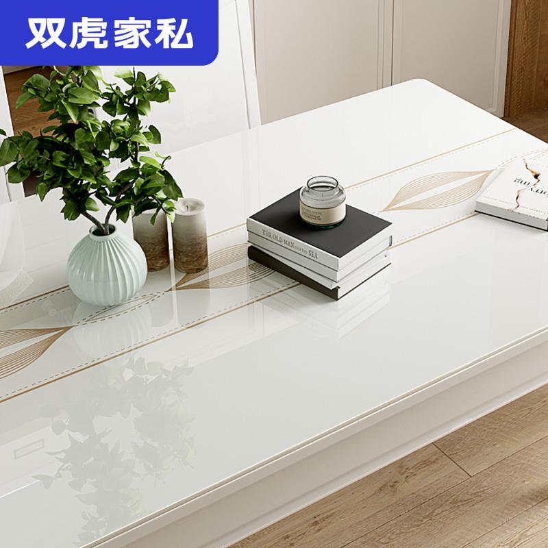 双虎家私 餐桌椅组合 现代简约小户型4人餐桌长方形家用饭桌808
