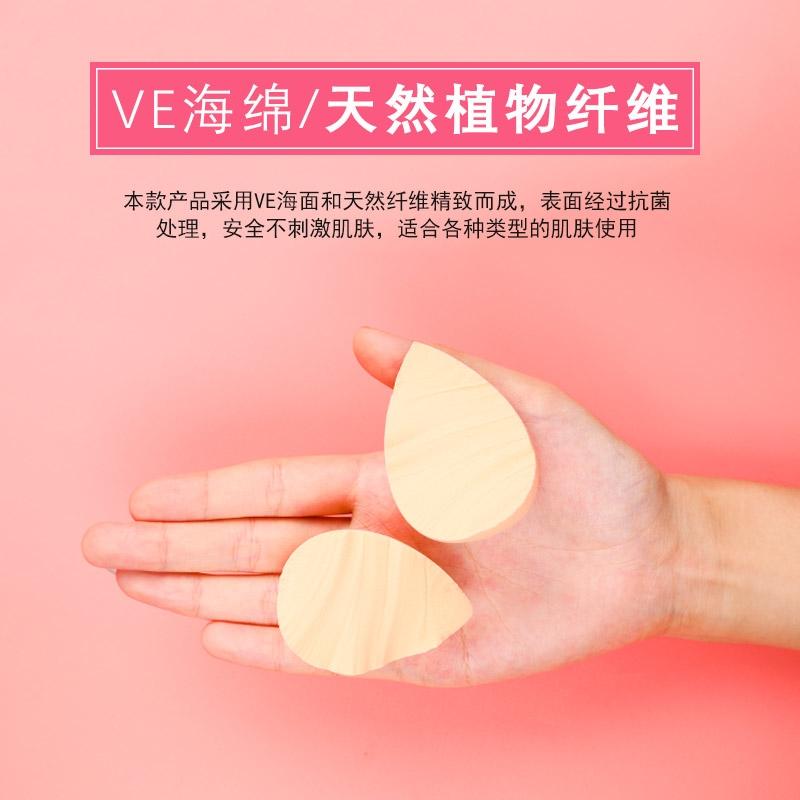 粉扑清洗剂彩妆美容工具 美妆蛋架子 葫芦棉粉扑化妆海绵 盒 x1 个 3