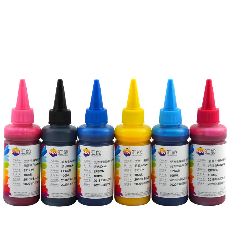 汇能 快干铜版纸颜料墨水适用EPSON 6色打印机颜料墨水