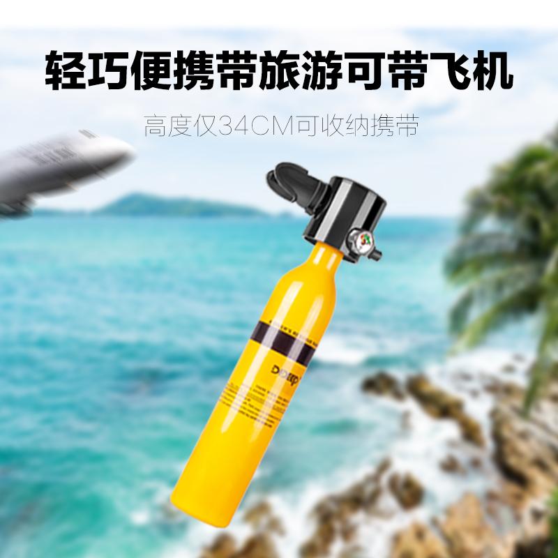 帝德普潜水装备套装便携式呼吸器水肺氧气罐打捞应急设备包邮