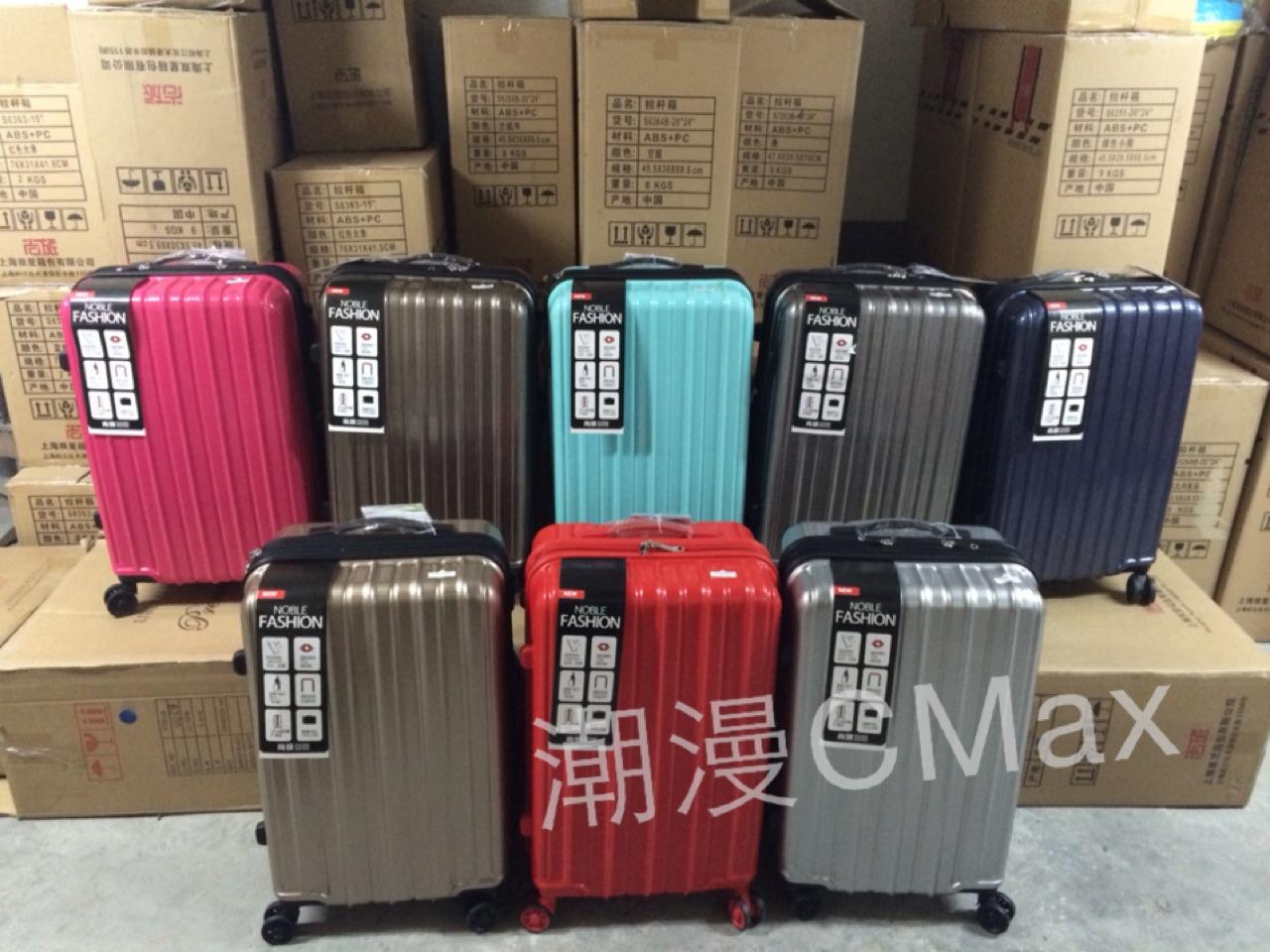 尚旅ABS+PC超輕防刮24女拉桿箱萬向輪28行李20寸登機可擴充套件密碼箱
