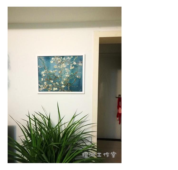 梵高 盛開的杏樹 開花杏花 枝上杏花開 高清印制 布畫芯 裝飾油畫