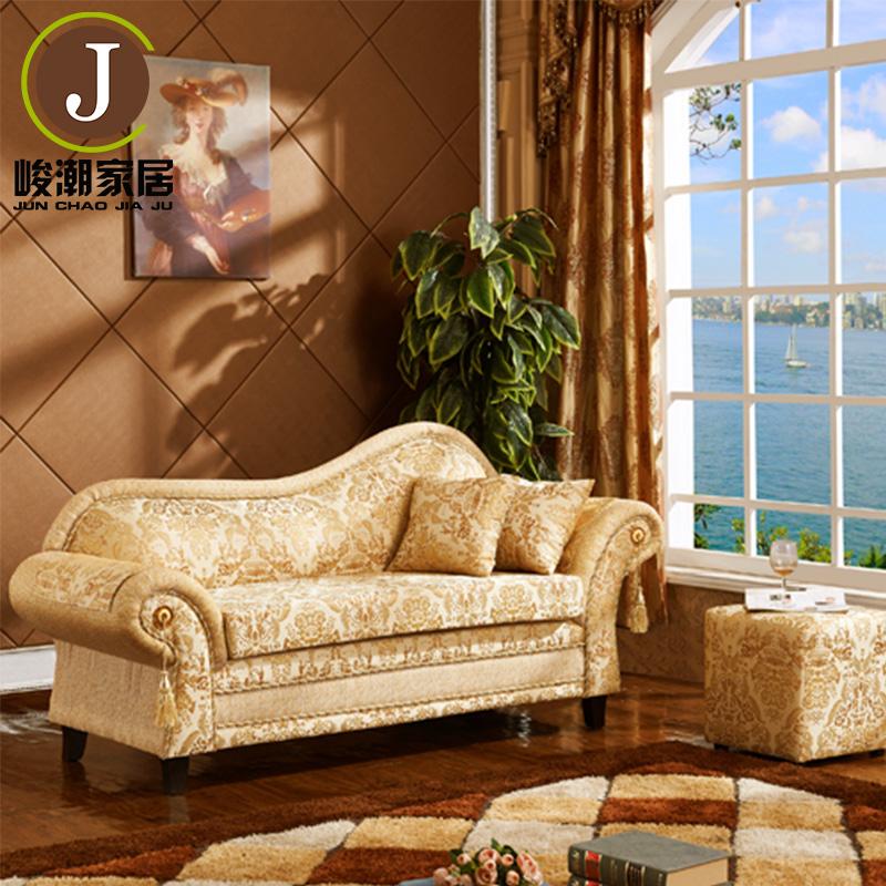 歐式田園貴妃椅 時尚古典雙人沙發中式太妃椅 小戶型躺椅包郵