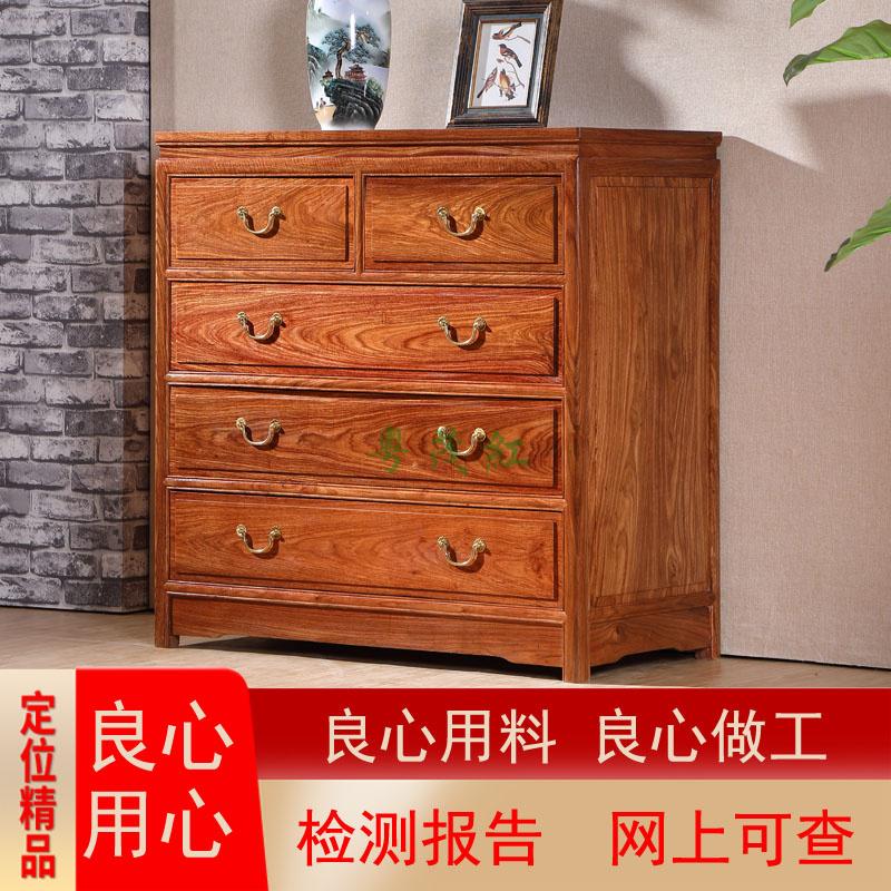 紅木五斗櫃中式儲物櫃客廳現代簡約刺蝟紫檀臥室電視櫃收納衣櫃