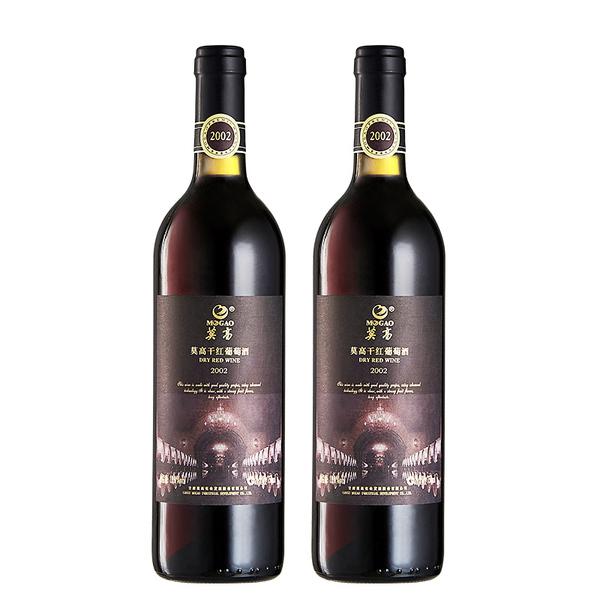 莫高红酒滴晶冰红葡萄酒,春节礼物推荐
