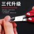 专业去死皮钳美甲修手指甲剪刀个人护理工具套装家用不锈钢修甲刀
