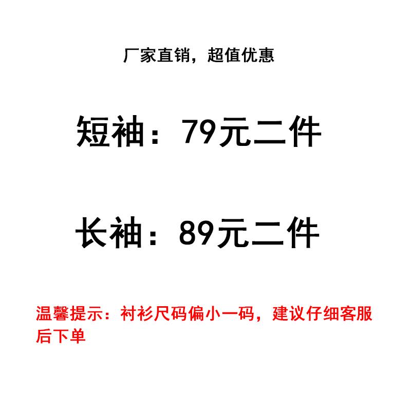 秋季白衬衫男长袖韩版修身商务休闲潮流男士衬衣职业黑色寸衣正装