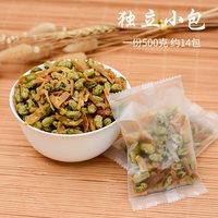 临安特产天目多味笋丝青豆笋丝毛豆笋干情丝豆小包装零食500g包邮 (¥20)