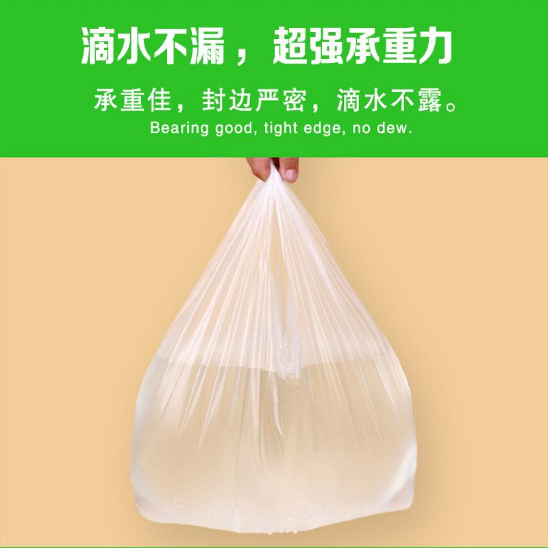 加厚白色背心袋定制塑料袋透明食品袋外卖袋方便袋马夹购物袋包邮