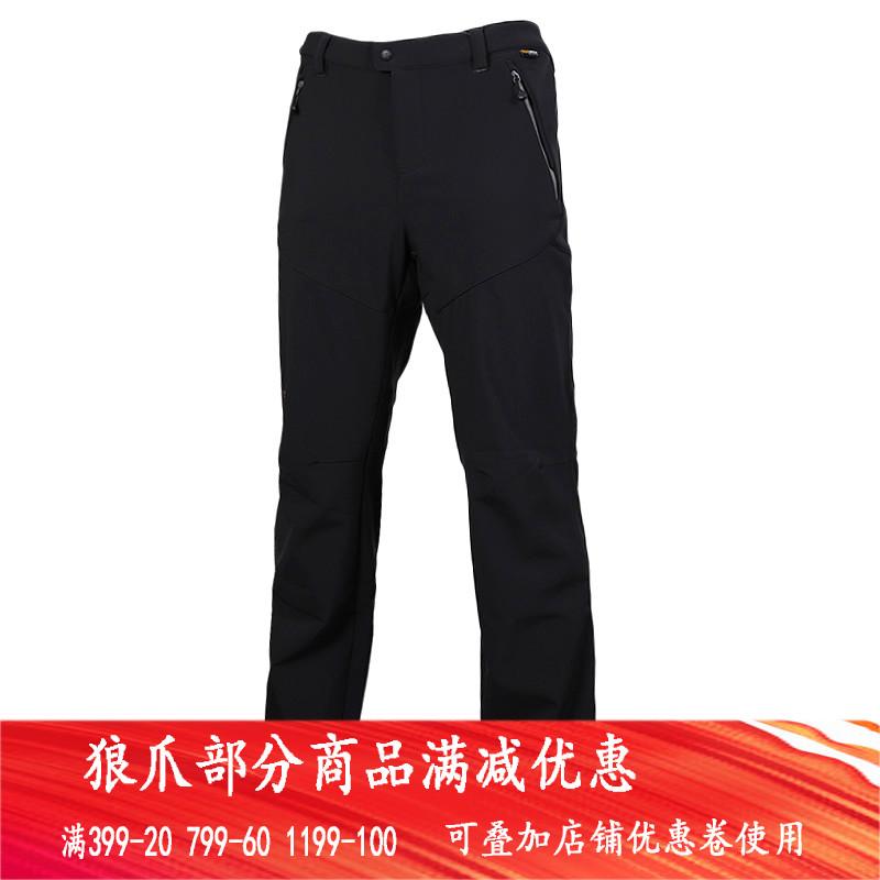Jack wolfskin/狼爪男褲秋冬戶外保暖防風軟殼加絨衝鋒褲5005321