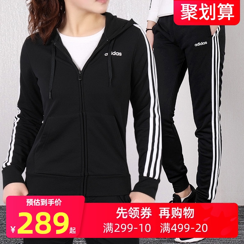 Adidas阿迪达斯neo针织套装女2020夏季新款休闲装外套长裤运动服