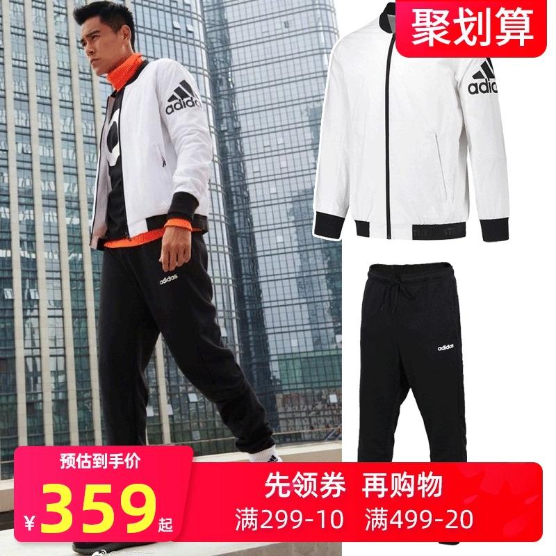 阿迪达斯运动套装男2020春新款棒球服外套夹克休闲小脚裤休闲长裤