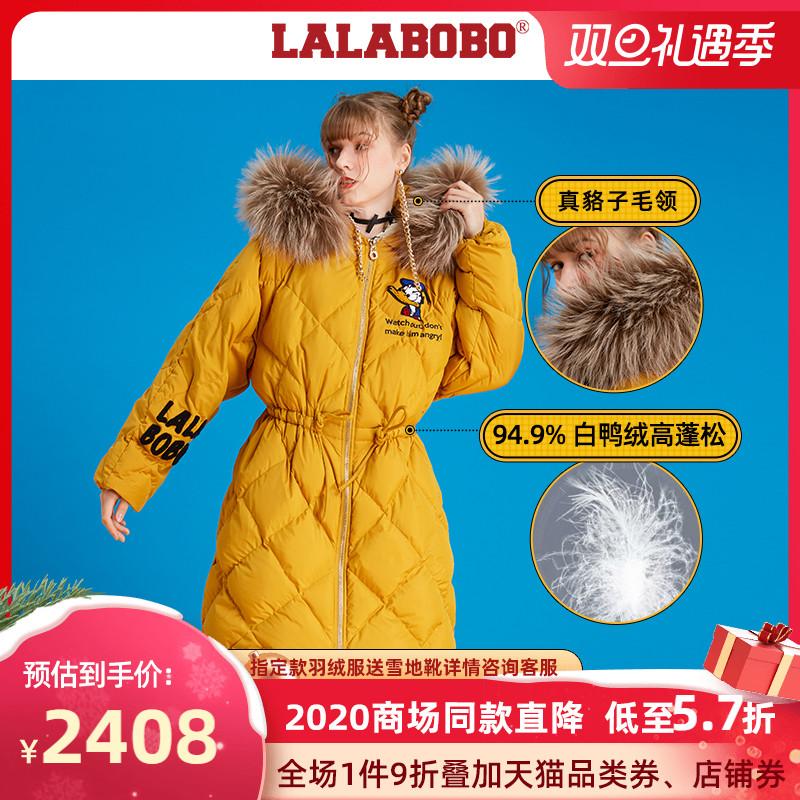 LALABOBO2020冬新款唐老鸭联名白鸭绒中长款羽绒服女|T20C-WSYR12 【在售价】3008.00 元 【券后价】2738.00元 ----------------- 【立即领券】点击链接