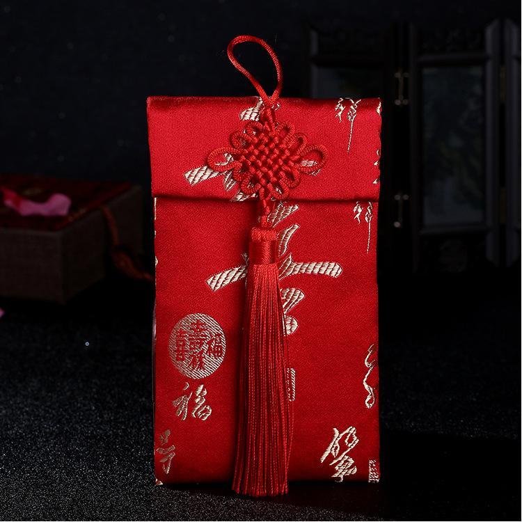 高档织锦缎子布中国结结婚压岁新年红包礼金包聘礼利是封千元万元